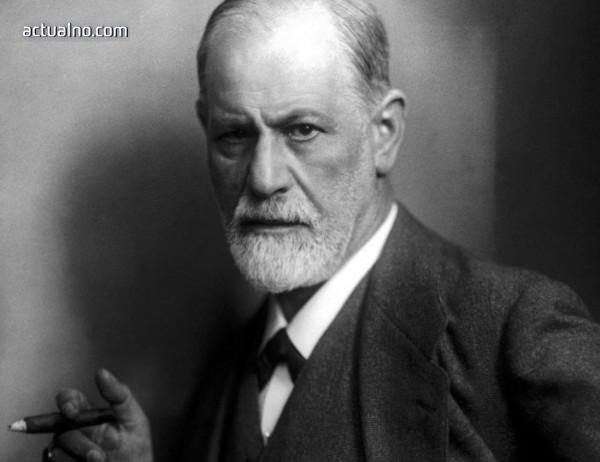 photo of Фройд, който даде име на демоните