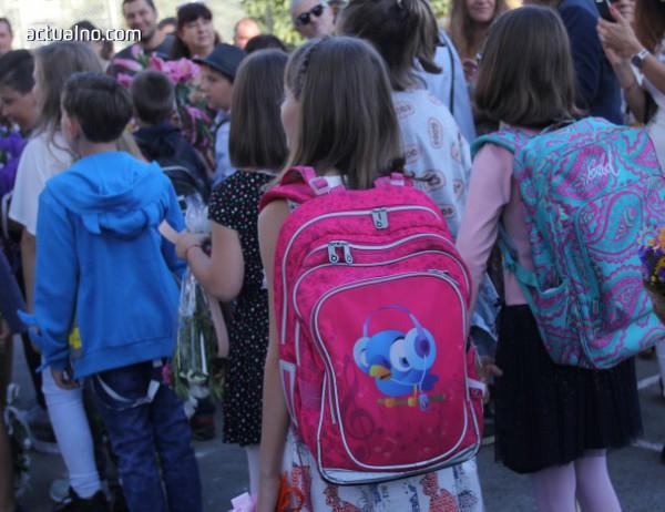 photo of Бургас с интересно предложение за приема на първокласници в общината