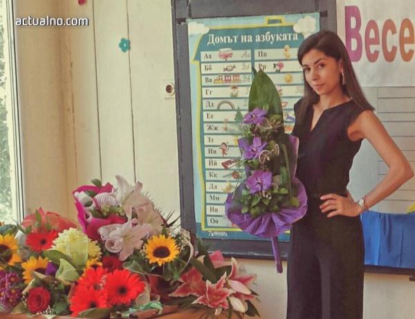 photo of Тя е млада, красива, умна... и е учителка