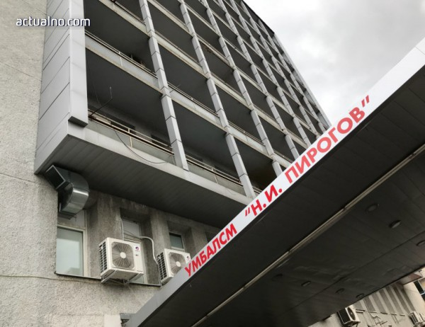 photo of От Столичната лекарска колегия протестират срещу уволнението на д-р Сопотенски