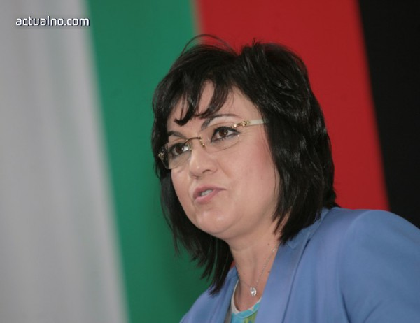 photo of Нинова пред АЕЖ: Законът и свободата стоят над партийния интерес