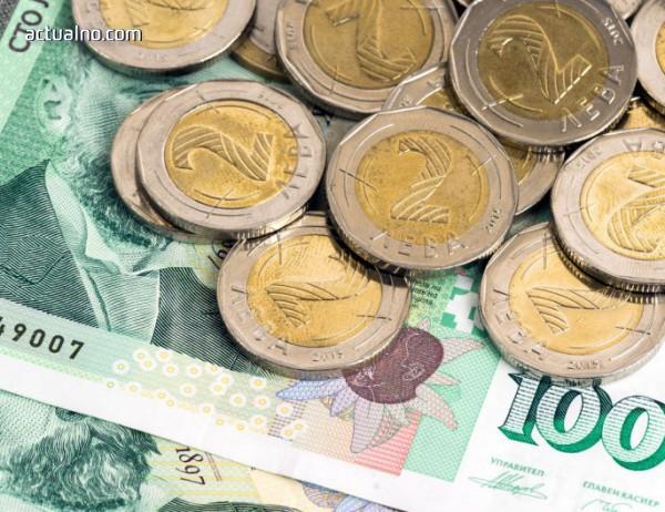 photo of БЕХ тегли нов заем за 1 млрд. лева