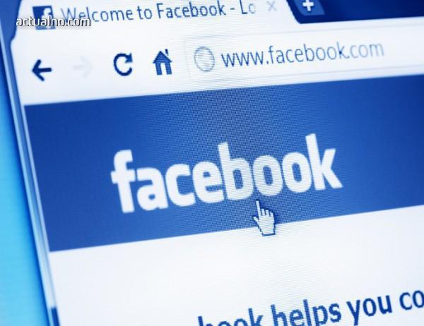 photo of Facebook е изправен пред глоба от ЕС за 1,63 млрд. долара заради пробива в сигурността