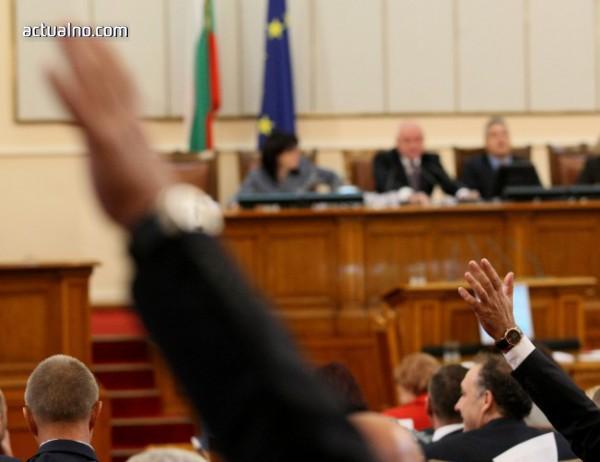 photo of Мотивите за поредния вот на недоверие - в парламента след седмица