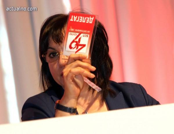 photo of Ден 8: БСП не казва защо евродепутатите ѝ гласуваха да не се наказва корупция