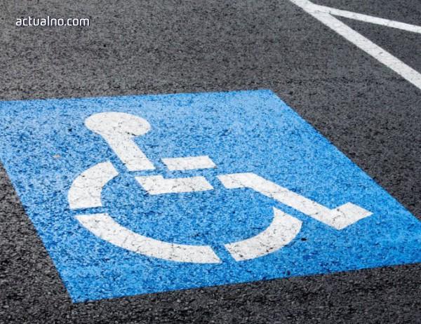 photo of Кметът на Плевен обясни за злоупотребата с инвалидните карти за паркиране