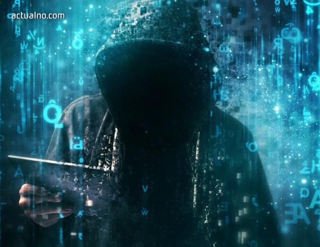 photo of Хакери пробиха профила на лондонската полиция в Туитър