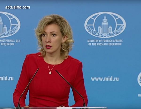 photo of Захарова: Вашингтон се изтегля от Сирия, за да остане там