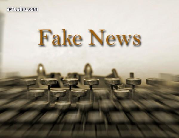 photo of Хората над 65 г. са по-склонни да споделят фалшиви новини