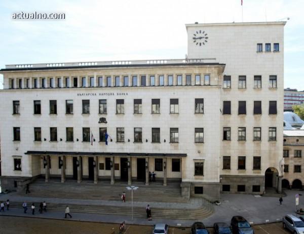 photo of Банките отново печелят почти толкова, колкото преди кризата