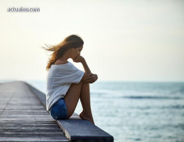 photo of Разочарованието - една болезнена емоция