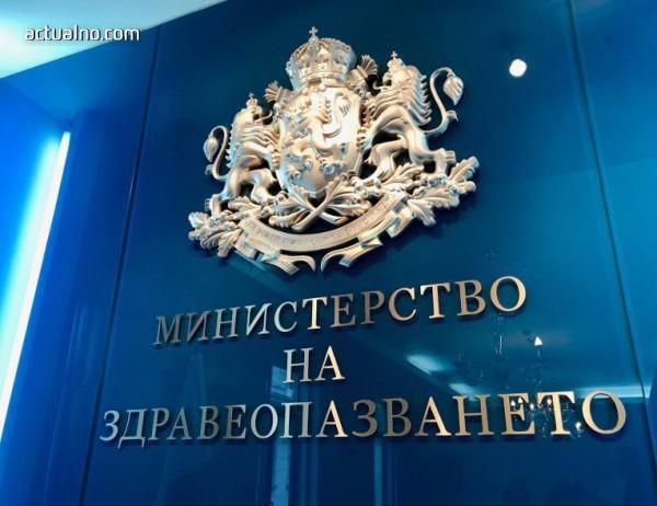 photo of Предлагат въвеждането на задължителна здравна застраховка