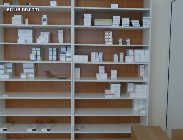 photo of Стартират нови правила за безопасност на лекарствата