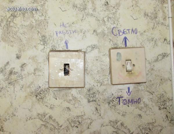 photo of Над 29 млн. лева отиват за ремонти на студентските общежития в страната