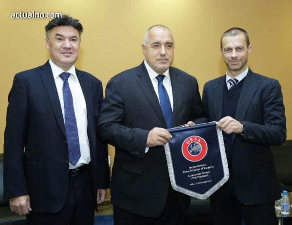 photo of Борисов обсъди българския футбол с президента на УЕФА