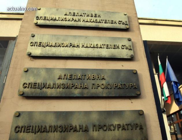 photo of Заседание по делото срещу кмета на Батак