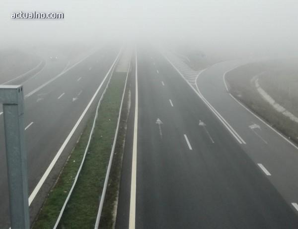 photo of Новата година ще започне с мъгли
