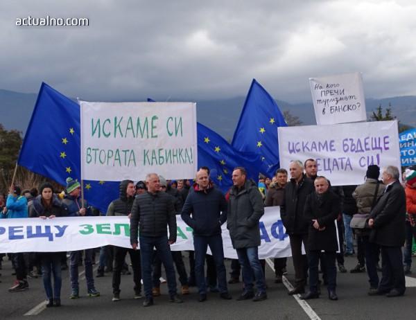photo of Жителите на Банско отново ще блокират Е-79 на 4 януари