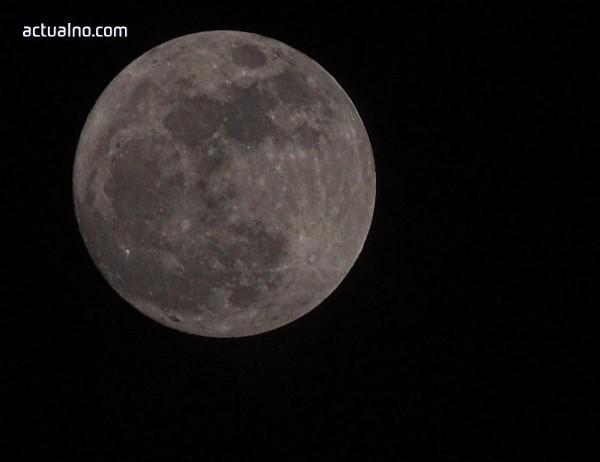 photo of НАСА  ще изпрати хора на Луната до 10 години
