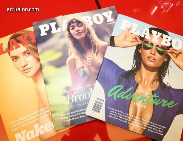 photo of Отпечатан е първият брой на еротичното списание Playboy