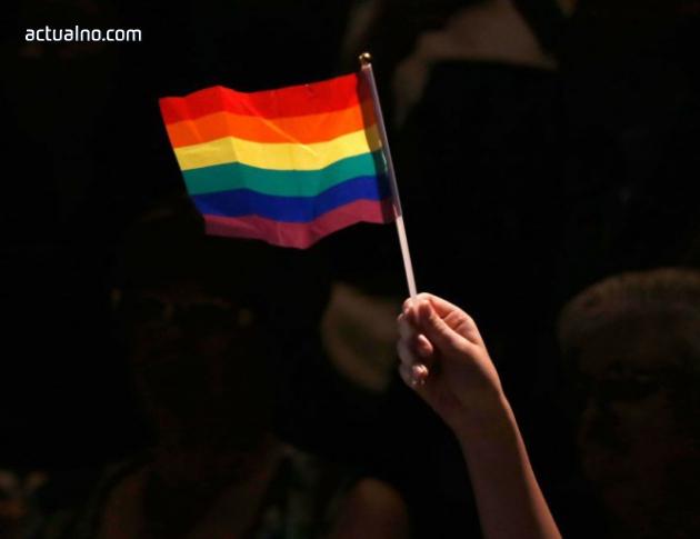 photo of Съдът в Страсбург осъди Русия заради дискриминация на ЛГБТ организации