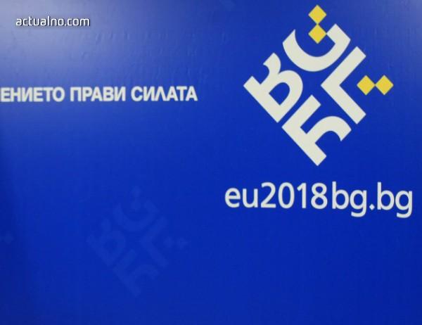 photo of Министерството на председателството ще ползва два електромобила БМВ