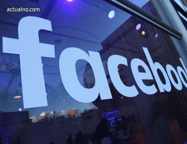 photo of Facebook затяга правилата за работа с разработчици на приложения