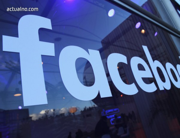 photo of Facebook разкри подробности за хакерската атака