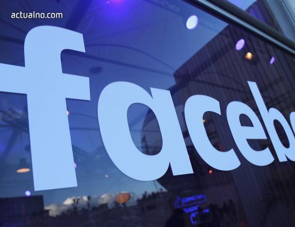 photo of Бивш британски разузнавач: Facebook може да се превърне в заплаха за демокрацията