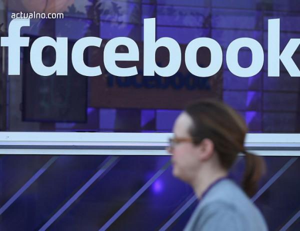 photo of Facebook анонсира първите си авторски новини