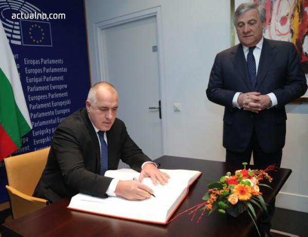 photo of Борисов не можа да избяга от корупцията и Пирин в ЕП