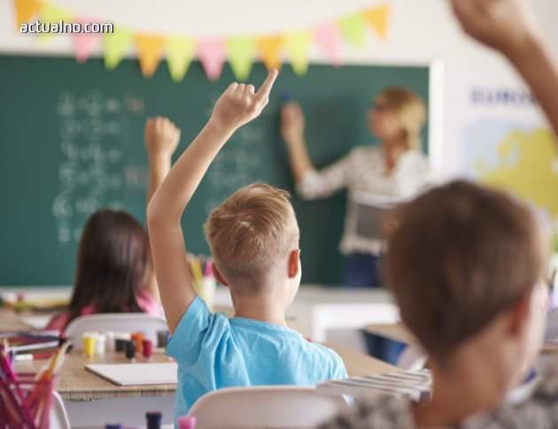photo of Мобилно приложение вече ще известява родители за оценки и отсъствия
