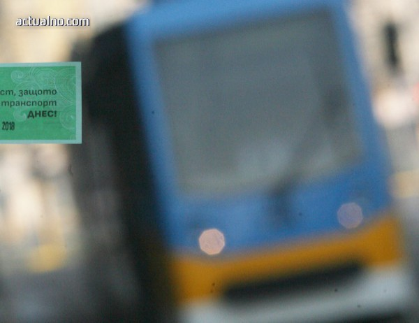 """photo of До обяд да продадени 40 хил. """"зелени билета"""" в София"""