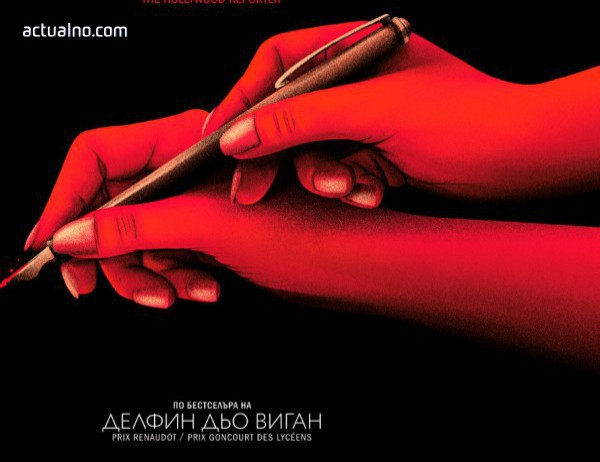 photo of Новият филм на Роман Полански тръгва по кината (ВИДЕО)