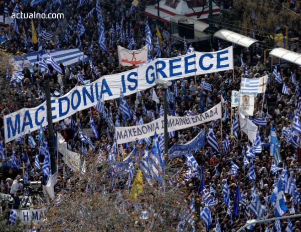 photo of Пак големи протести в Гърция заради името на Македония