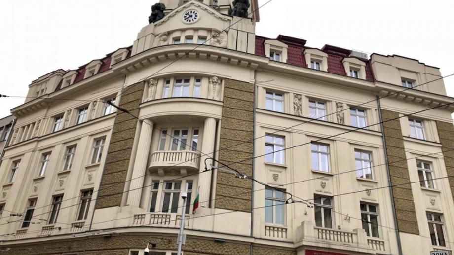 Българската народна банка (БНБ) е осъдена по Закона за отговорност