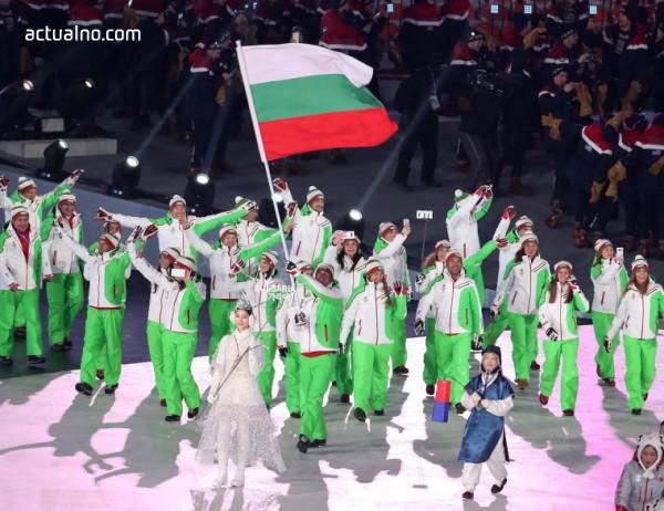 photo of Вижте българските олимпийци на откриването в ПьонгЧанг (СНИМКИ)
