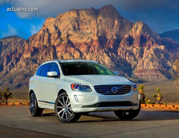 photo of Volvo Cars отчете четвърта поред рекордна година