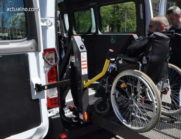 photo of 30 дни отпуска за грижи за човек с увреждания