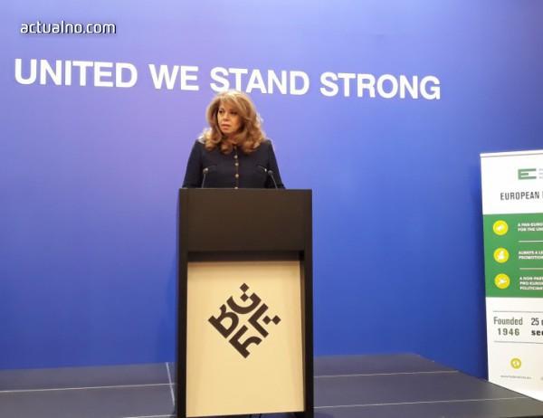 photo of Йотова подкрепи Джамбазки за български културен институт зад граница