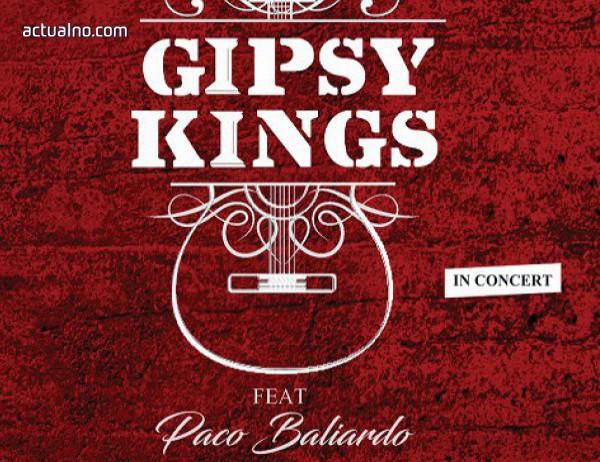 photo of Билети за концерта на Gipsy Kings печели...