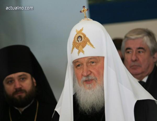 photo of Руският патриарх видя модерните технологии като Антихрист