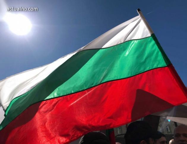 photo of Българското знаме бе откраднато от метеорологичната служба във Варна (ВИДЕО)