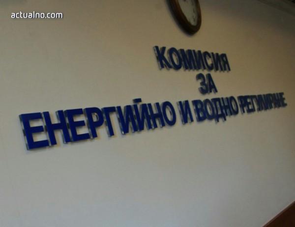 photo of На първо четене: КЕВР получи повече правомощия по сделки с ЕРП-та