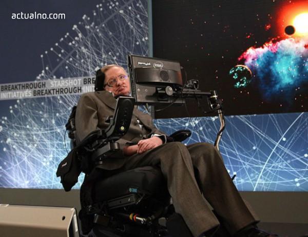 photo of Защо не дадоха Нобелова награда на Стивън Хокинг?