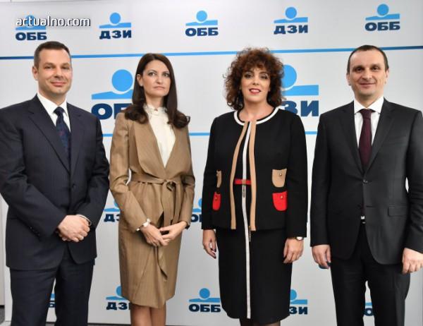 photo of ДЗИ придоби 100% от ОББ Метлайф