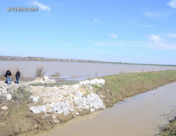 photo of Бедственото положение в село Иново е отменено