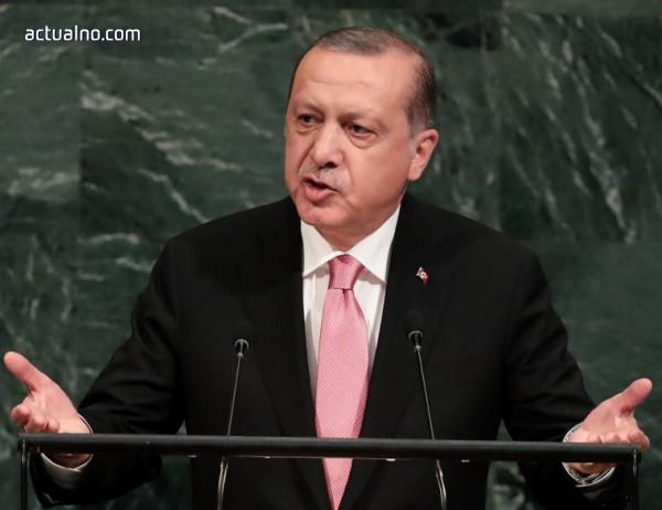 photo of Ердоган: Турция спира завинаги с кредитите от МВФ