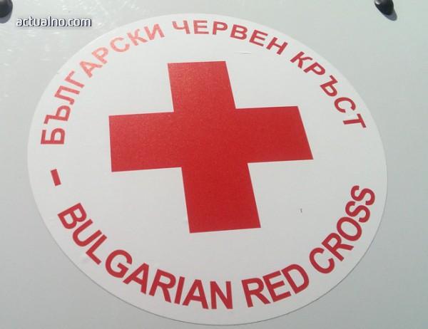photo of БЧК осъди нападението над медици
