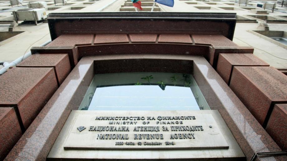 Националната агенция за приходите събра над 4 млн. лева просрочени